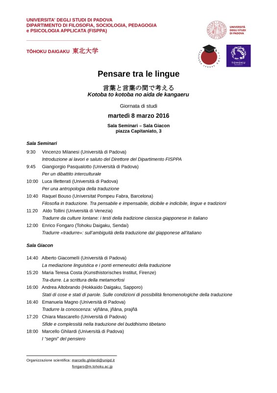 "Workshop: ""Pensare tra le lingue"" (Padova, 8 marzo 2016)"
