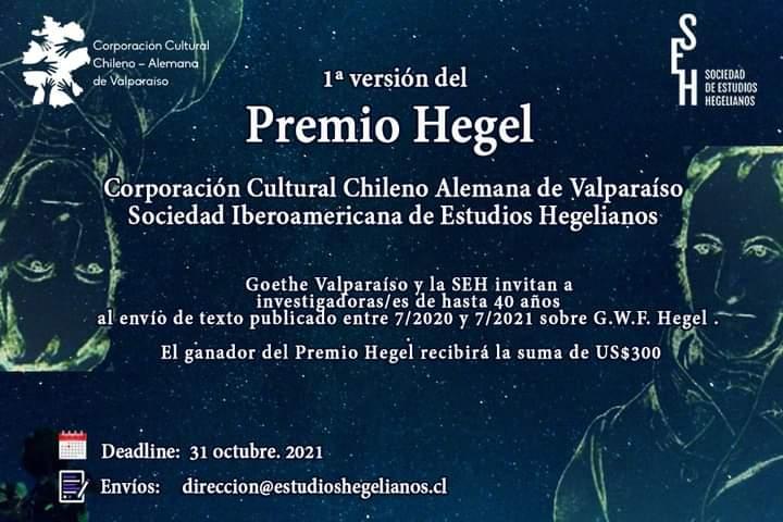 """CFP: """"Premio Hegel"""" (Sociedad Iberoamericana De Estudios Hegelianos)"""
