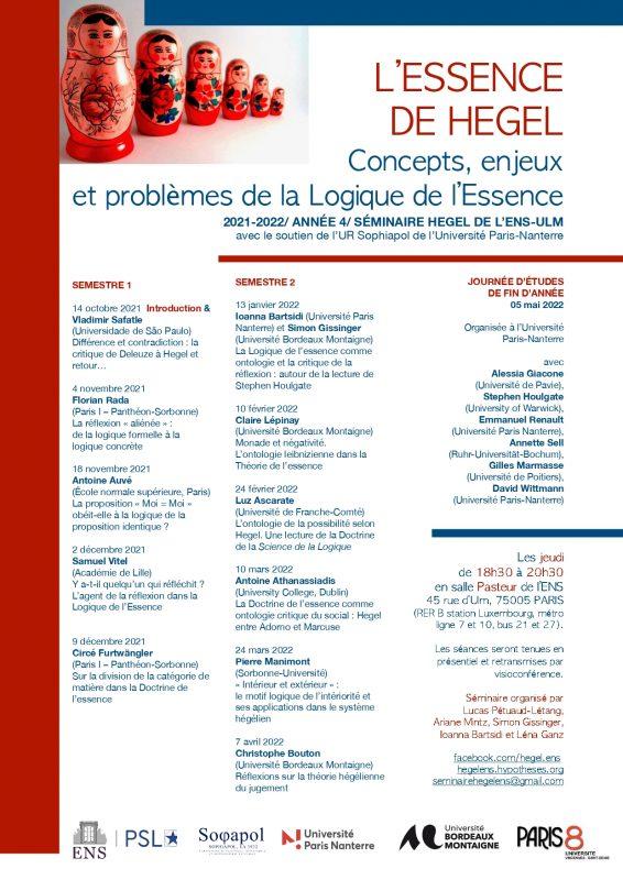 Hegel - ENS Ulm Seminar (2021-2022): L'Essence de Hegel. Concepts, enjeux, et problèmes de la Logique de l'Essence.